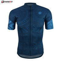 Darevie quick dry summer short sleeve cycling jersey