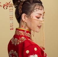 Nouveaux couvre-chefs pour mariées chinoises, masque antique à franges, robe Xiu Fu, ornement de couronne Phoenix, shake brumeux MOBO