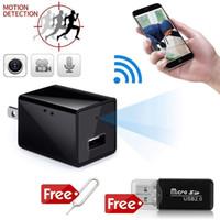 HD 1080P WiFi Charger Caméra Mini DV USB Socket mural DVR avec détection de mouvement Plug de chargement de téléphone portable pour caméras de sécurité de bureau à domicile