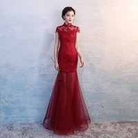 HYG282 New Red Wine Chinese Style Bride Wedding Evening Dres...
