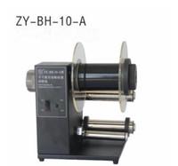 Rótulo automático de rebobinador de etiquetas de mesa Máquina de reciclagem de etiquetas Rolo Retrator Máquina Y-BH-10-A