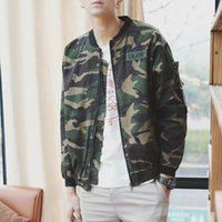 Men' s Jacket Spring And Autumn Camouflage Jackets Coats ...