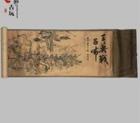 Papel de seda chinesa antiga pintura três heróis lutou contra lvbu pintura de rolagem