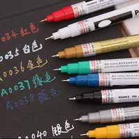 1 قطع معدنية ماركر 8 ألوان لاختيار 0.7 ملليمتر نقطة غرامة اضافية الطلاء غير سامة دائم القلم diy الفن ماركر
