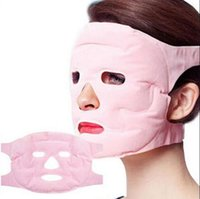 DHL Ücretsiz Yüz maskesi Zayıflama Güzellik masaj yüz Maskesi ince Yüz Turmalin Jel jel mıknatıs kaldırmak kılıfı Sağlık