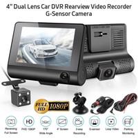 """Câmera do traço do carro 4.0 """"lente dvr Carro três câmera com Detector de Radar 3 em 1 Loop vídeo Retrovisor dashcam Câmera Radar Câmera de Velocidade Retrovisor"""