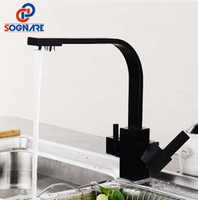 Black Square Kitchen Faucets 360 Degree Rotation 3 Way Water Filter Tap Water Faucets Solid Brass Kitchen Sink Tap Water Mixer