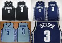 جامعة جورجتاون هوياس ألين إيفرسون كلية كرة السلة جيرسي جامعة # 3 ألين إيفرسون بيثيل الثانوية لكرة السلة الفانيلة مخيط S-XXL