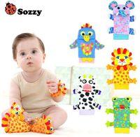 SOZZY Детские браслеты с погремушкой для ног Носки Кольцо Белл Красочные детские развивающие игрушки Плюшевые новорожденные Мягкие куклы