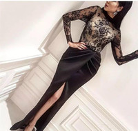 2018 저렴한 아랍어 스플릿 이브닝 드레스 높은 목 긴 소매 공식 휴일 착용 댄스 파티 가운 사용자 정의 만든 플러스 크기