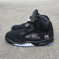 New 5 V black paris suede men basketball shoes sports outdoo...