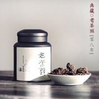 In 2010, 400 grams of old tea head, pu ' er, aged and ri...