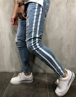 Kanye West Side Striped Blue Ripped Denim Long istressed Was...