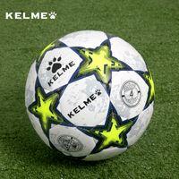 Verão novo KELME Champions League estilo futebol Verde fluorescente  estrelas PU Bola De Futebol Adolescentes Estudante c9aca3ba173fa
