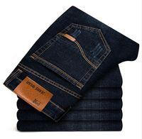 Брат Ван бренд 2018 новые мужские черные джинсы бизнес мода классический стиль эластичный тонкий брюки джинсы мужской 108