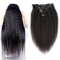 Реми волосы 8 шт и 120 г / комплект натурального цвета грубый яки бразильский реми кудрявый прямой зажим для волос в человеческих наращиваниях волос