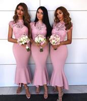 2018 먼지가 핑크 인어 신부 들러리 드레스 명예 가운의 낮은 낮은 하녀 보석 목 여름 결혼식 손님 드레스 정장 파티 착용 BA9241