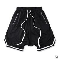 카니 예 웨스트 FOG 반바지 유럽과 미국의 하이 스트리트 패션 스포츠 반바지 캐쥬얼 남자의 메쉬 반바지 크로스 바지