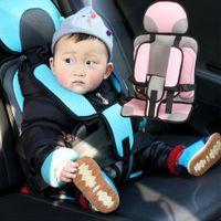 여행 아이가 카시트에 대한 조정 아기 카시트 아기 안전 휴대용 보호 아동 의자 농축 스폰지 자동차 좌석