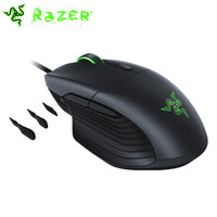 Razer Basilisk Chroma Enabled RGB FPS Gaming Mouse 16000DPI El sensor óptico más preciso del mundo Ergonomic Right-Hand Mouse