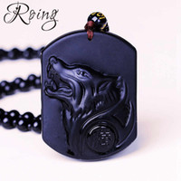 Roing Obsidian Wolf Head Pendant Carving Bead Chain Necklace...