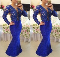 2018 Royal Blue Lace Mermaid Formal Evening Event Wears Shee...