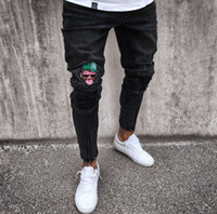 Mens Slim Pattern Print Denim Pencil Pants Ripped Washed Bik...