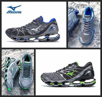 MIZUNO WAVE PROPHECY 7 NOVA Grey Professional Running Shoes ...