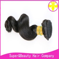 high quality grade 7a brazilian hair loose wave unprocessed ...
