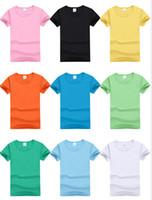 Casual Múltiples colores sólidos de manga corta camiseta para hombres, mujeres, niños, buena calidad, cuello redondo, camisetas, amantes del verano, tops familiares, envío gratis
