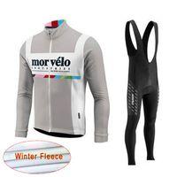 Morvelo 팀 사이클링 겨울 열 양모 유니폼 (BIB) 바지 새 MTB 자전거 착용 세트 ROPA 자전거 빠른 건조 긴 소매 Maillot Y201121
