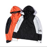 2018 snow mountain deciduous jacket, windbreaker, orange sui...