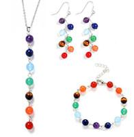 7 цветных натуральных каменных бусин для ювелирных изделий 7 Reiki Chakra Целебные балансы Бусины Браслет Серьги и Ожерелье Наборы Мужчины Женщины Yoga Ювелирные Изделия