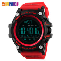 DHL SKMEI Men Smart Sports Watch Pedometer Calorie Chronogra...