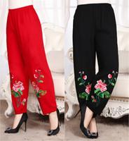 Novo estilo Nacional tendência chineses calças do teste padrão chinês Mulheres Roupa Tradicional embriodered calças calças soltas