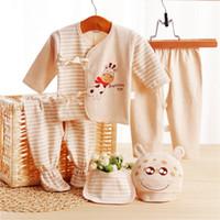 Набор новорожденных Layette красочные органический хлопок мальчиков одежда твердые / полосатый детская одежда Inc 1 Топ 2 Брюки 1 нагрудник и 1 шляпа