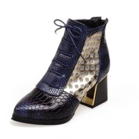 Female Short mesh boots single boots with snakeskin shoes pl...