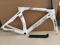 2018 الكربون الطريق الإطار cipollini RB1K واحد لامعة RB1000 K08 العلم الإيطالي ألياف الكربون الطريق دراجة دراجة الإطار مجموعة