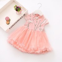 Lovely Baby Girl Cheongsam Gauze skirt Princess Floral Tutu ...
