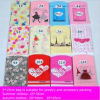 9 * 15cm 플라스틱 선물 가방 뜨거운 판매 플라스틱 쥬얼리 파우치 가방 보석 포장 도매 무료 배송 - 0011pack