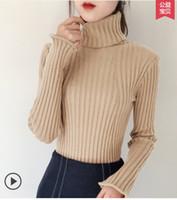 Осень зима мода женская водолазка с длинным рукавом вязаный теплый свитер топы пуловер джемпер трикотаж сплошной цвет