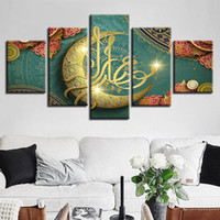 5 Pieces Islam The Qur' An Golden Moon Painting Wall Art...