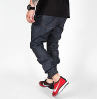 Mens Jeans High Street Loose Harem Denim Long Pants Mens Hip...