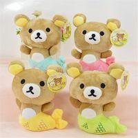 Rilakkuma медведь плюшевые косплей Русалка игрушки подвески 20 см легко медведь чучела животных кукла стены свадебные украшения подарок игрушки для детей