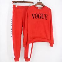 패션 가을 겨울 2 개 세트 여성 유행 편지 인쇄 스웨터 + 바지 정장 운동복 긴 소매 운동복 복장