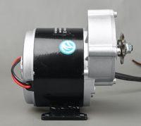 MY1016Z3 350 Вт 24 В постоянного тока щетка мотор электрический трехколесный велосипед передач мотор E велосипед скутер мотоцикл DC Gear мотор