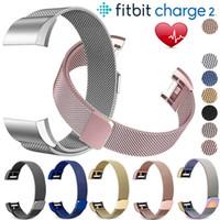 Fitbit Şarj 2 için Milanese Döngü Askı Band Fitbit için yedek Bileklik Bağlantı Bilezik Paslanmaz Çelik Bant charge2