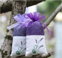 Lavender هدية حقيبة / الحقيبة الأورجانزا البياضات البياضات الجوت عيد ميلاد حفل زفاف لصالح أكياس أكياس مجموعة موازية ماكياج