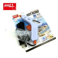 Giappone GOOT HB-45 Hobby Usa pistola per colla 110-240 V Ingresso 7 W Uscita 160 Celsius Bonds Riparare rapidamente in modo sicuro Strumenti