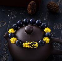 الحجر الطبيعي أسود حجر السج سوار بيكسي مع عين النمر ومضاعفة سحر بيكسيو محظوظ مجوهرات للنساء